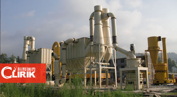矿渣粉煤灰磨粉生产线
