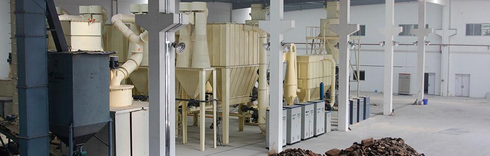 磨粉机生产线