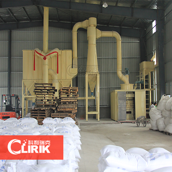 超细磨粉机生产线
