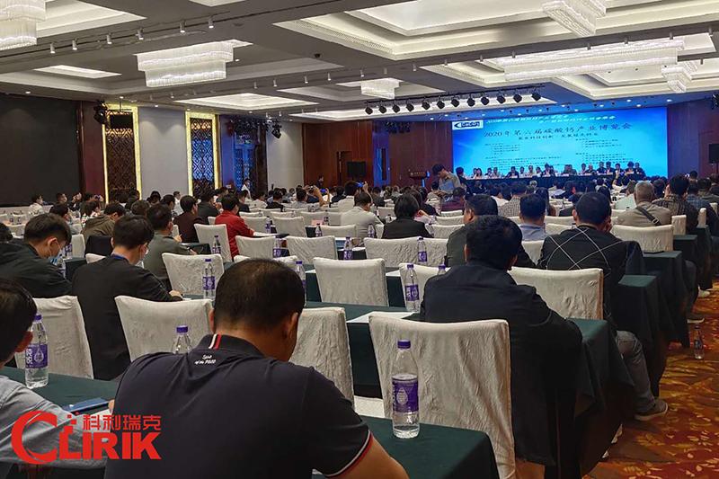 2020年第六届碳酸钙产业博览会.jpg